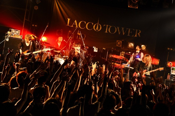 LACCO TOWER (okmusic UP's)