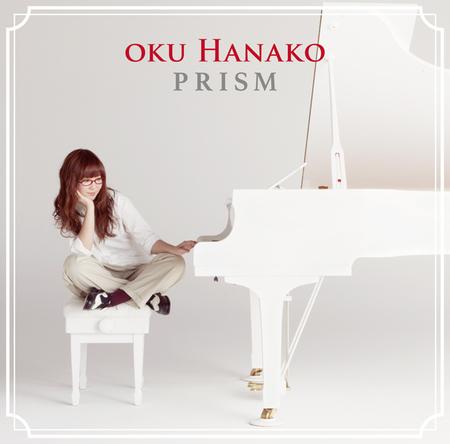 アルバム『プリズム』【通常盤】(CD Only) (okmusic UP's)