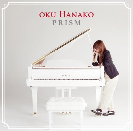 アルバム『プリズム』【初回限定盤】(CD+DVD) (okmusic UP's)
