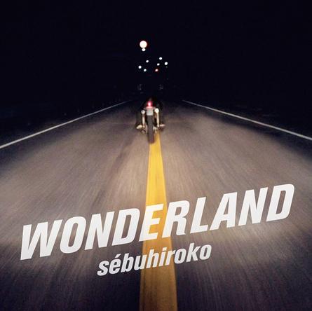 ミニアルバム『WONDERLAND』 (okmusic UP's)