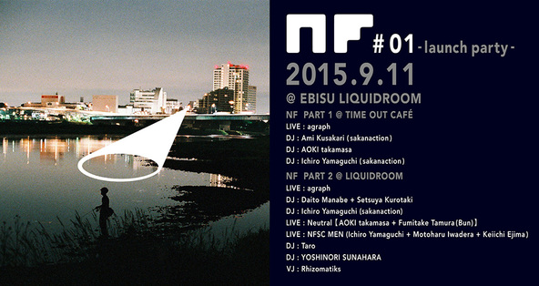 「NF #01-launch party-」ポスター (okmusic UP's)