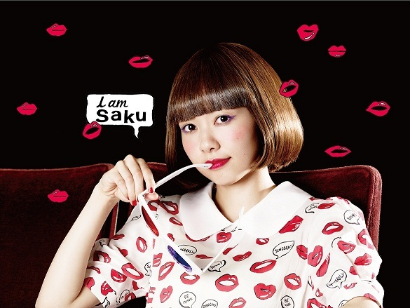 Saku  (okmusic UP's)