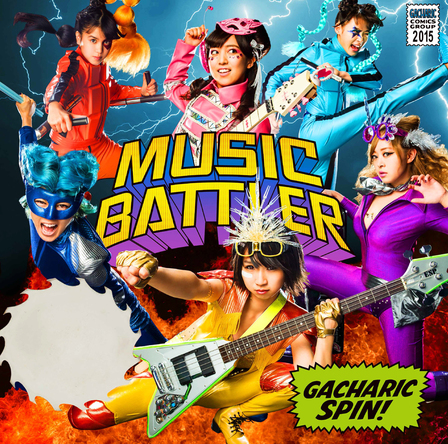 アルバム『MUSIC BATTLER』【初回生産限定盤Type-A】(CD+DVD) (okmusic UP's)