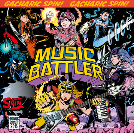 アルバム『MUSIC BATTLER』【初回生産限定盤Type-B】(CD+DVD) (okmusic UP's)