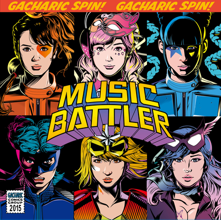 アルバム『MUSIC BATTLER』【通常盤】(CD) (okmusic UP's)