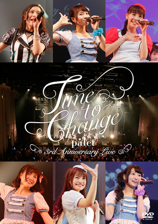 DVD『〜palet 3rd Anniversary LIVE〜 Time to Change』 (okmusic UP\'s)
