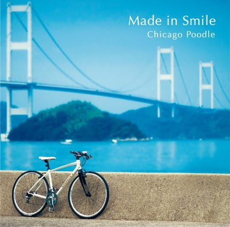 シングル「Made in Smile」 (okmusic UP's)