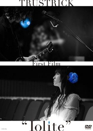 "DVD「TRUSTRICK First Film""Iolite""」 (okmusic UP's)"