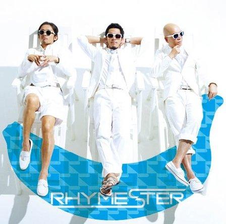 RHYMESTER「フラッシュバック、夏。」のジャケット写真 (okmusic UP\'s)
