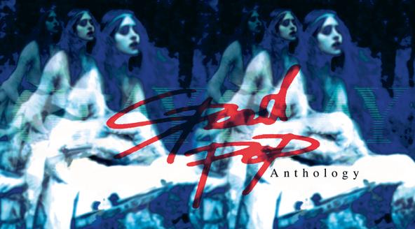アルバム『SPEED POP Anthology』 (okmusic UP\'s)