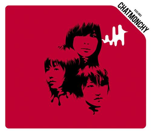 アルバム『耳鳴り (Forever Edition)』 (okmusic UP's)