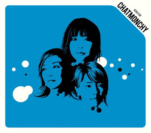 アルバム『生命力 (Forever Edition)』 (okmusic UP's)