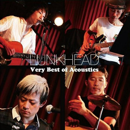 アコースティックBESTアルバム『Very Best of Acoustics』 (okmusic UP's)