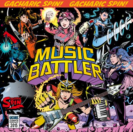アルバム『MUSIC BATTLER』【初回生産限定盤Type-B】(CD+DVD) (okmusic UP's)