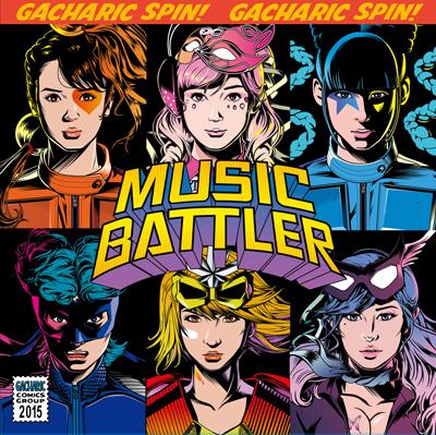 アルバム『MUSIC BATTLER』【通常盤】(CD) (okmusic UP's)