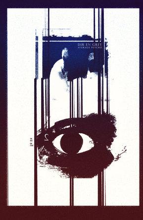 DVD『AVERAGE PSYCHO 2』 (okmusic UP's)