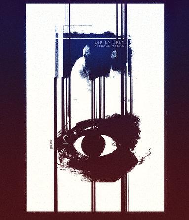 Blu-ray『AVERAGE PSYCHO 2』 (okmusic UP's)