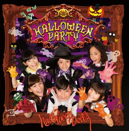 シングル「HALLOWEEN PARTY」 (okmusic UP's)