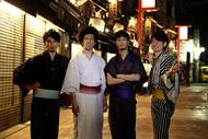 BRADIO、「京都きもの友禅」のイメージソングMV公開! 衣装コラボも!!