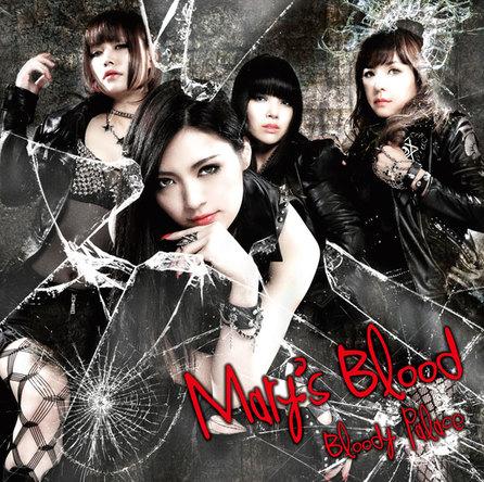 アルバム『Bloody Palace』【初回限定盤】(CD+DVD) (okmusic UP's)