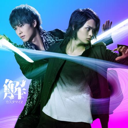 シングル「解」【期間限定盤】(CD+DVD) (okmusic UP's)