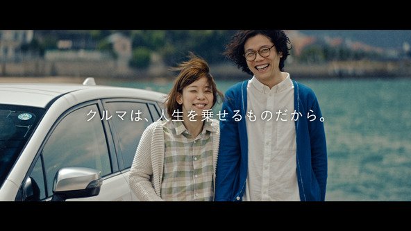 SUBARU TVCM (okmusic UP's)