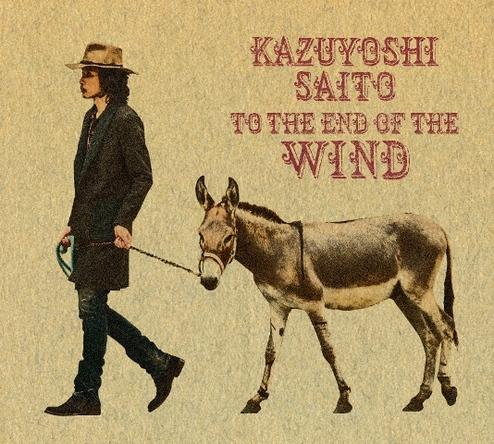 アルバム 『風の果てまで』【初回限定盤A】(2CD+DVD) (okmusic UP's)