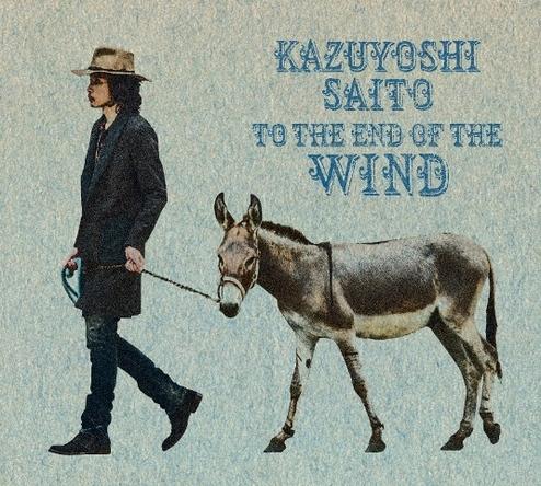 アルバム 『風の果てまで』【初回限定盤B】(2CD) (okmusic UP's)