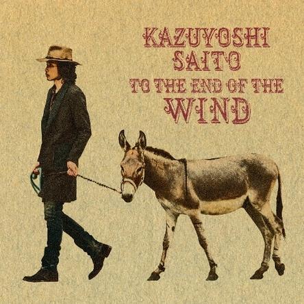 アルバム 『風の果てまで』【通常盤】(CD) (okmusic UP's)
