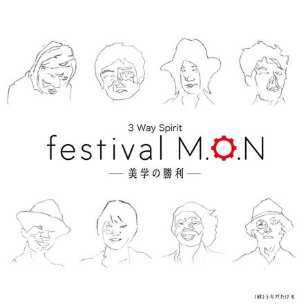 3 Way Spirit 「festival M.O.N -美学の勝利-」 (okmusic UP's)