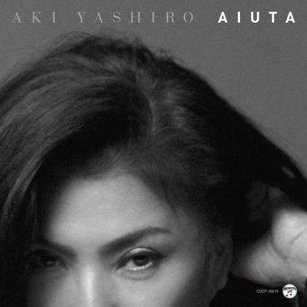 アルバム『哀歌-aiuta-』 (okmusic UP's)