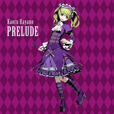 早乃香織『Prelude』【Type-C】ジャケット写真 (okmusic UP's)
