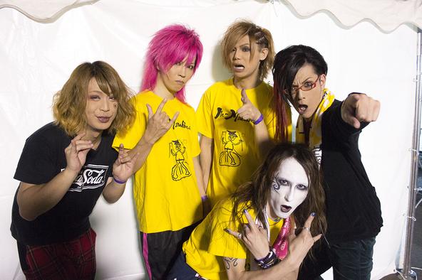 9月12日@「夏の魔物」 (okmusic UP's)