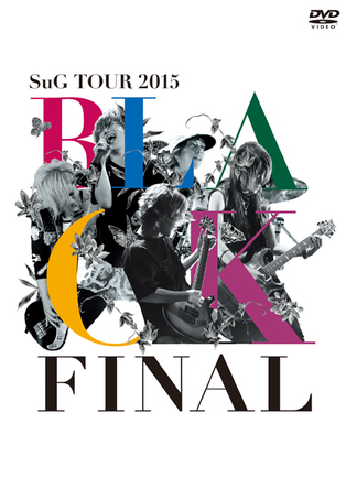 DVD『SuG TOUR 2015「BLACK-FINAL-」』 (okmusic UP\'s)