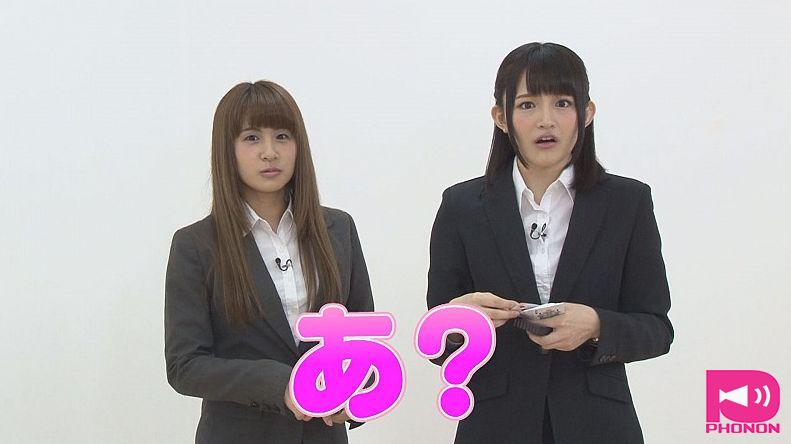 西明日香と吉田有里のお祓え!西...