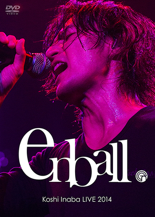 DVD『Koshi Inaba LIVE 2014 ~en-ball~』 (okmusic UP's)