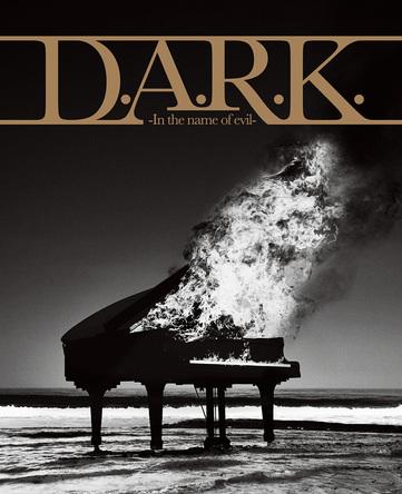 アルバム『D.A.R.K. -In the name of evil-』【初回限定盤】(CD) (okmusic UP's)