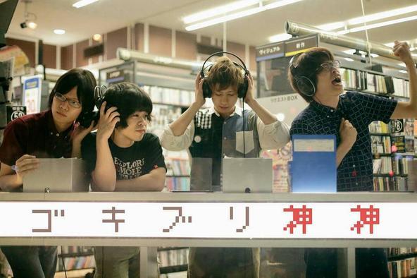 ゴキブリ神神 (okmusic UP's)