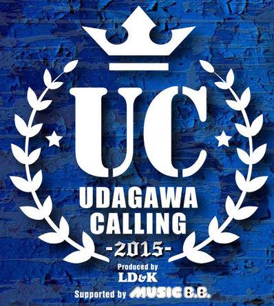 「宇田川コーリング2015グランドファイナル」 (okmusic UP's)