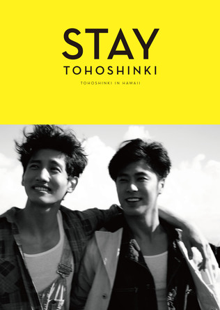 """Photobook STAY""(okmusic UP's)"