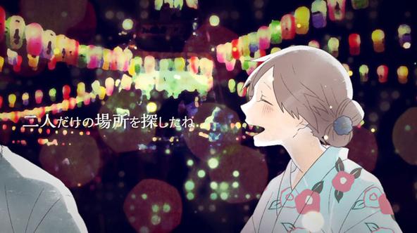 「花火」MV (okmusic UP's)