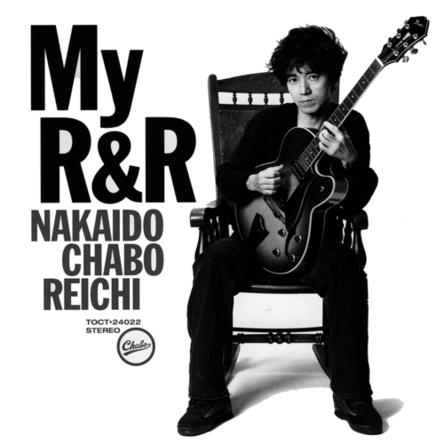 """仲井戸""""CHABO""""麗市『My R&R』のジャケット写真 (okmusic UP's)"""