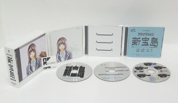映画「バクマン。」BOX (okmusic UP's)