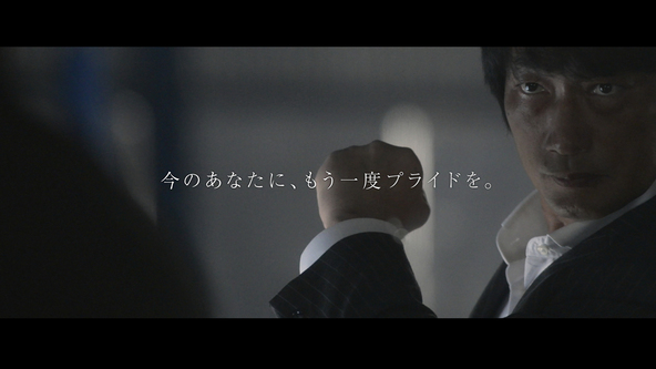 「Premium Ivory」CM (okmusic UP's)