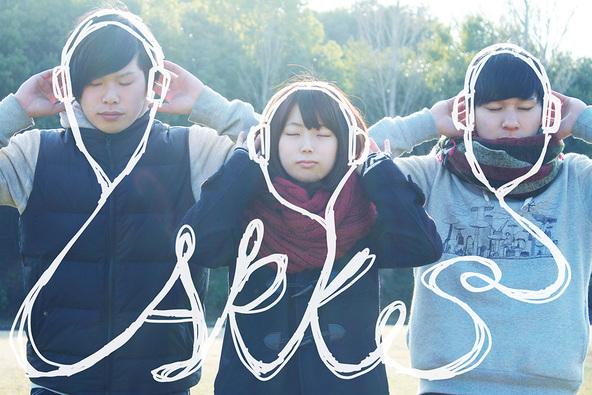 Arks (okmusic UP's)