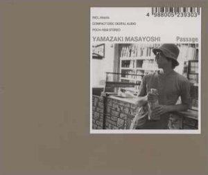 「Passage」山崎まさよし (okmusic UP\'s)