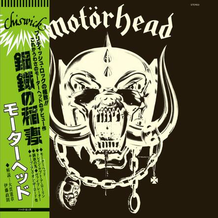 アルバム『MOT?RHEAD / 鋼鐵の稲妻』 (okmusic UP\'s)