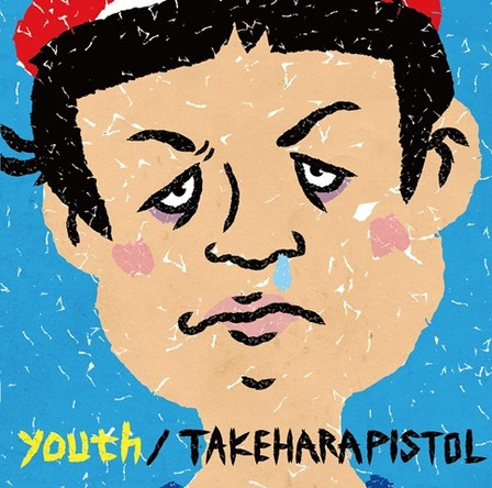 アルバム『youth』 (okmusic UP's)