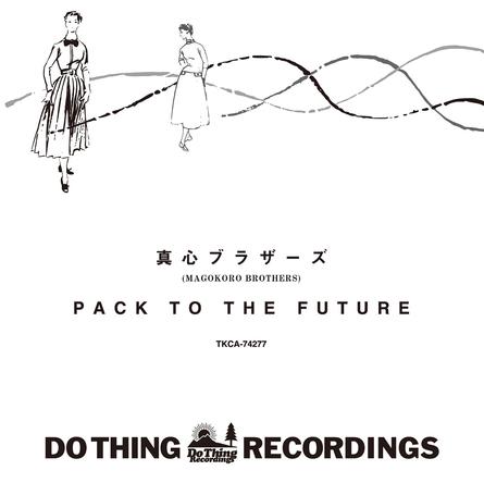 アルバム『PACK TO THE FUTURE』 (okmusic UP's)