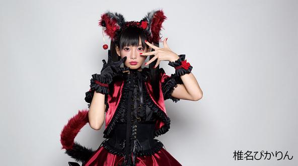 椎名ぴかりん (okmusic UP's)